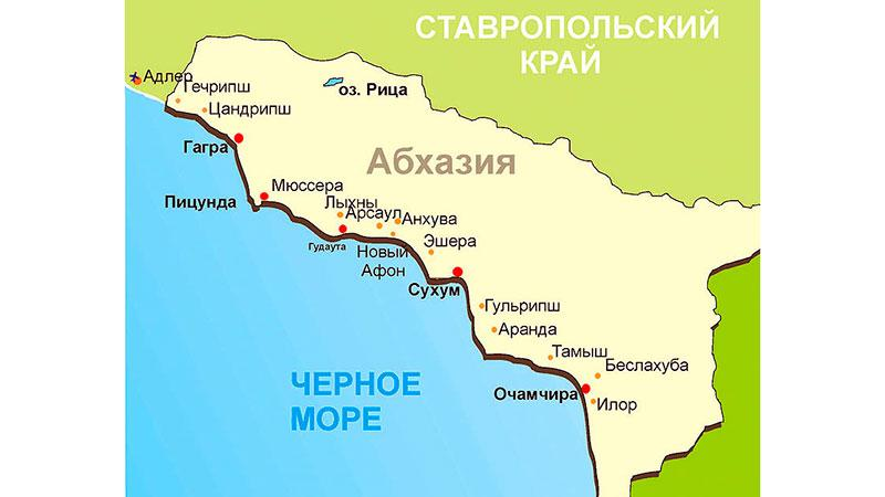 В абхазию можно попасть только наземным или водным транспортом