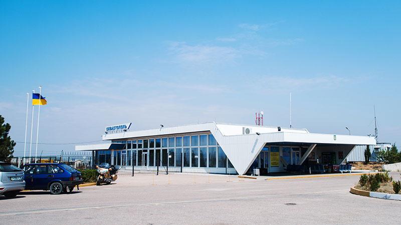 Список аэропортов Крыма и их названия
