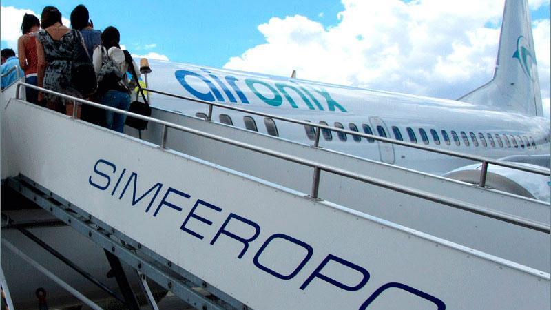 Перелеты в Крым