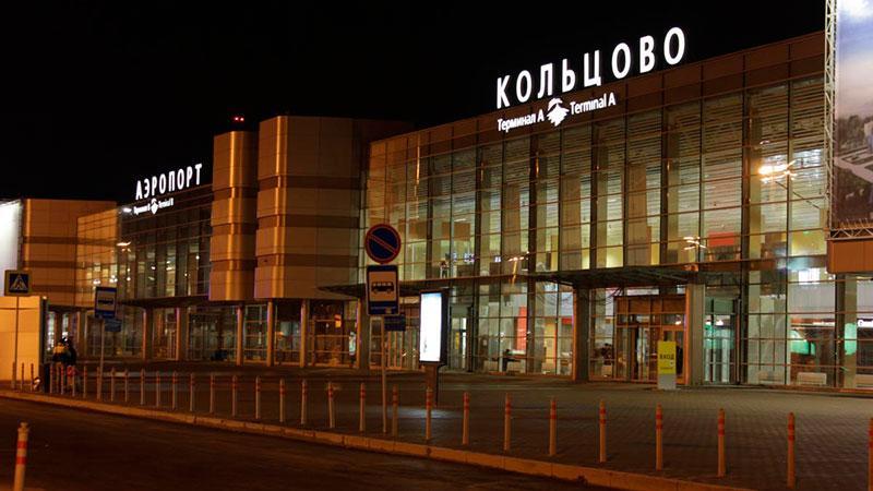 Как добраться в Екатеринбурге до аэропорта Кольцово