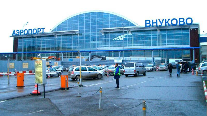 Как добраться из аэропорта Шереметьево в аэропорт Внуково и наоборот