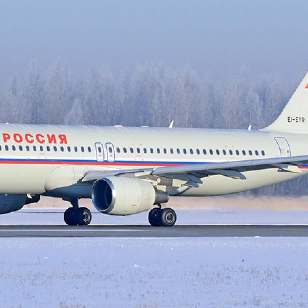 Airbus 320 схема мест 681