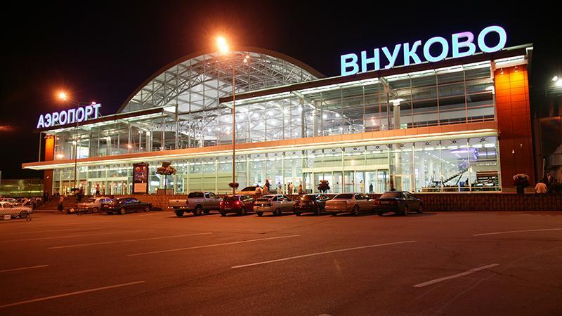 Внуково в Москве: способы доехать