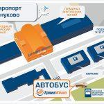 "Карта аэропорта ""Внуково"""