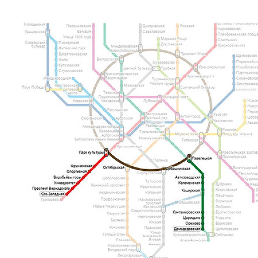 схема метро от аэропорта домодедово