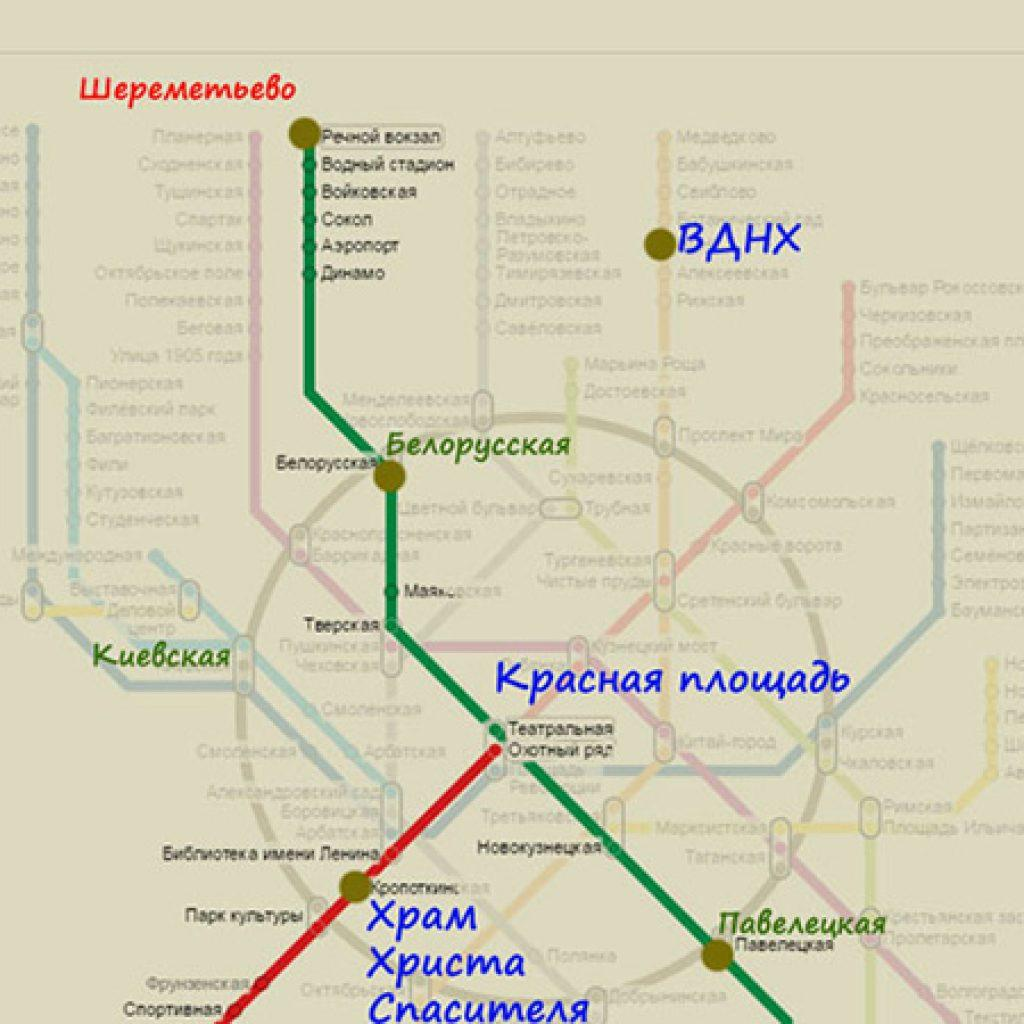 где будет находится станция метро шереметьевская признаемся Более быстрый