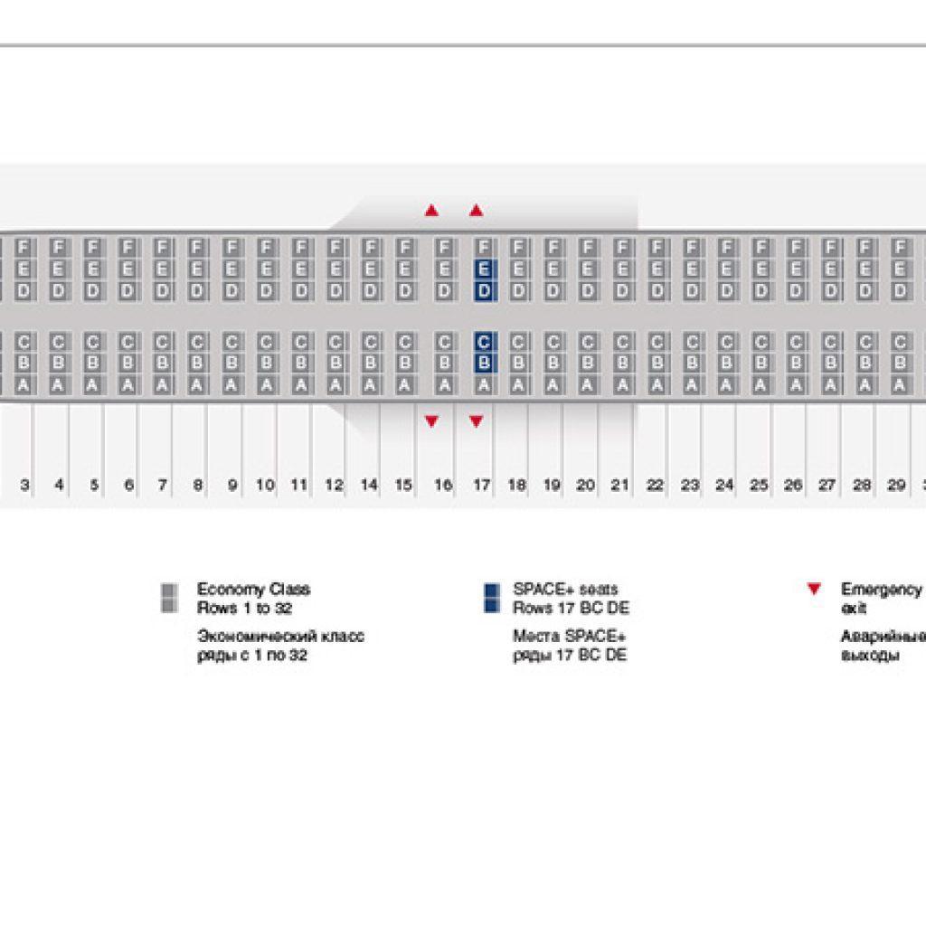 Боинг 737 800 расположение лучших мест и схема