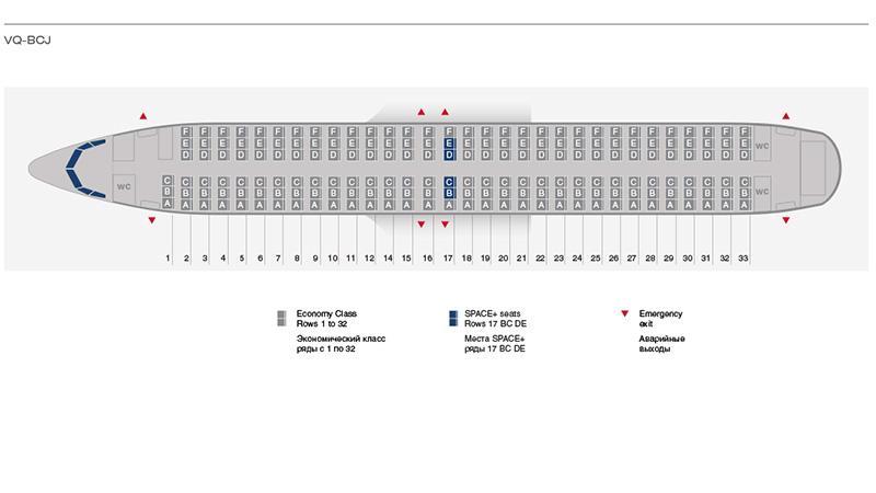 Схема салона Boeing 737 800