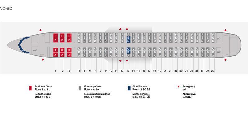 Схема салона 737-800 россия