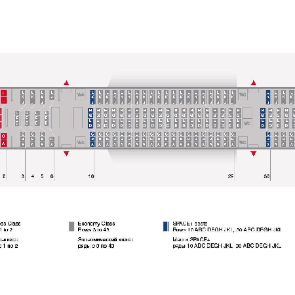 Боинг 777 200 россия схема салона фото 501