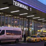 Прага: как доехать из аэропорта в центр