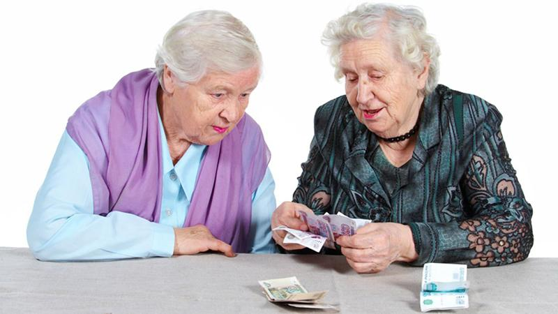 Льготы по налогам ветеранам труда. пенсионерам