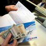 Льготные билеты на самолет для пенсионеров