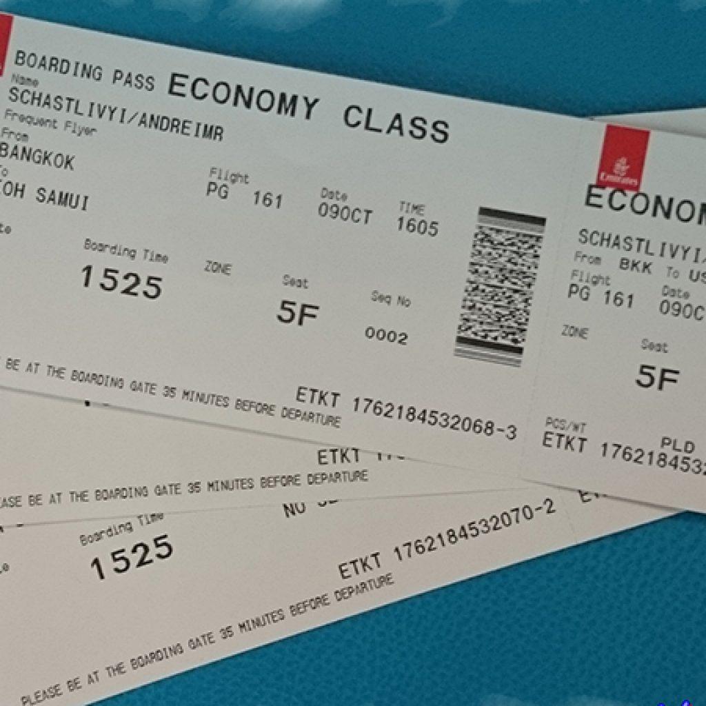 Скидки на авиабилет до 23 лет купить билеты на самолет санкт-петербург рим