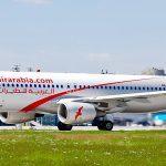 Сколько часов длится перелет Москва-Гоа с пересадкой