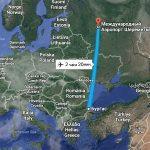 Стоимость и время перелета Москва-Болгария