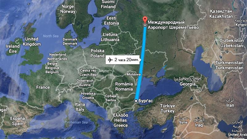 Перелет Москва-Болгария