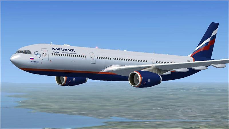 Airbus Industrie А330-300