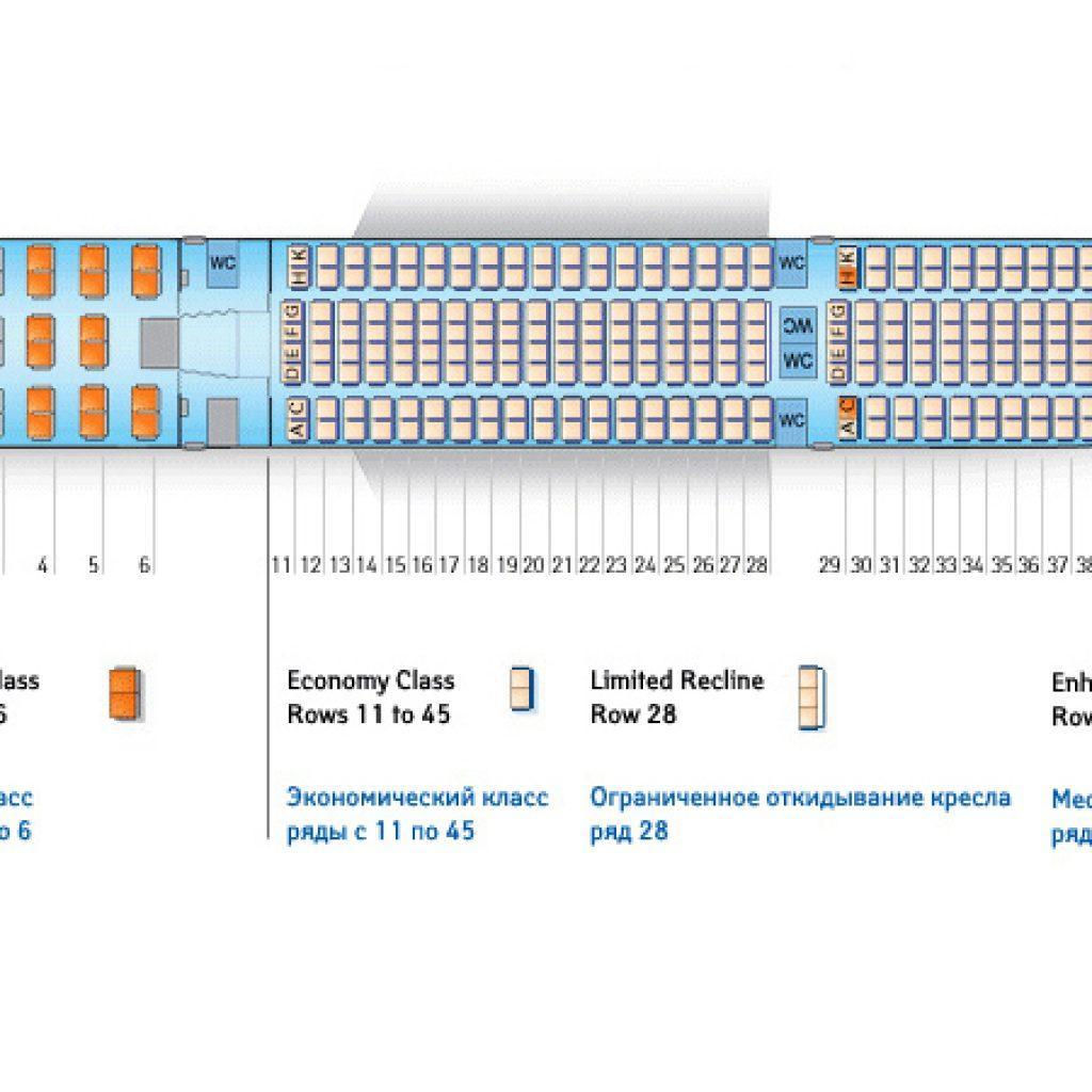 Аэробус а330 300 схема салона аэрофлот 874