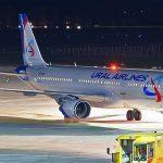 Названия авиакомпаний России