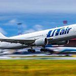 Список лучших авиакомпаний России