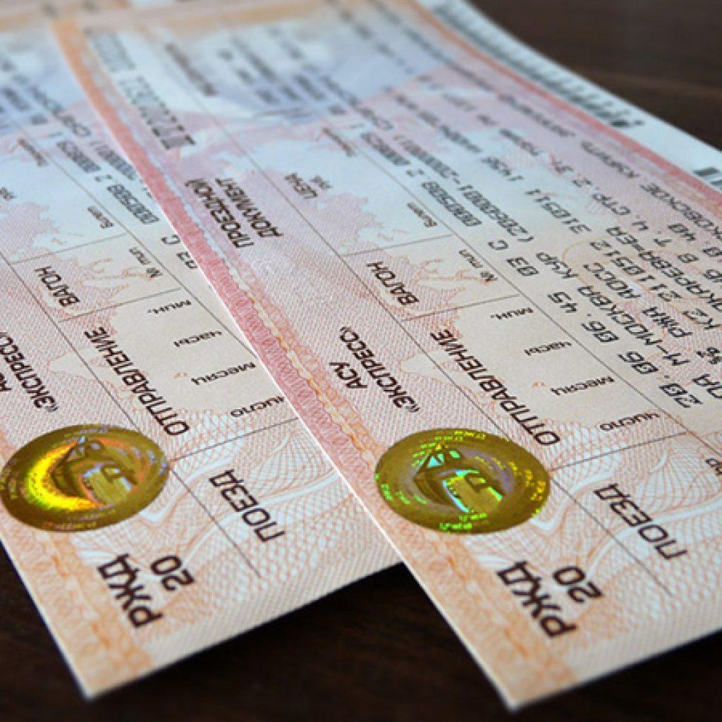 Когда лучше покупать билеты на самолет по россии как можно купить авиабилет в кредит