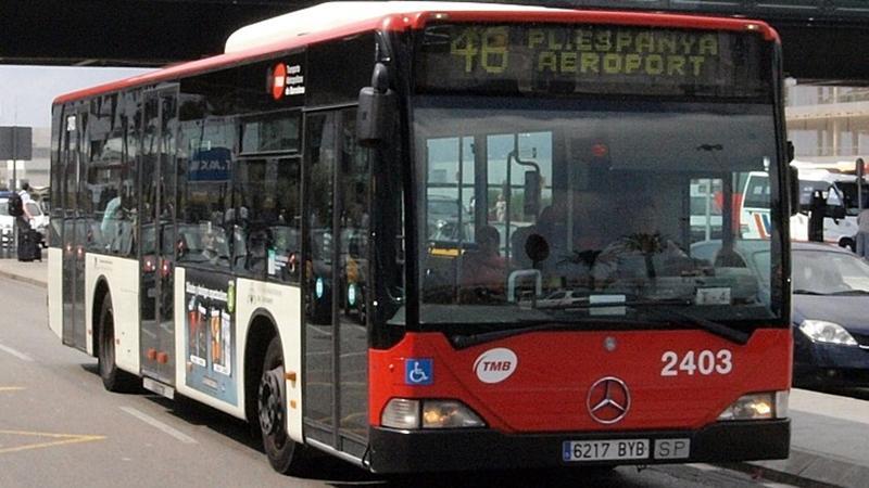 До центра города на автобусе