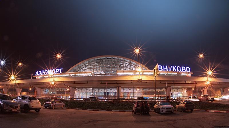 Аэропорт Внуково: сколько терминалов