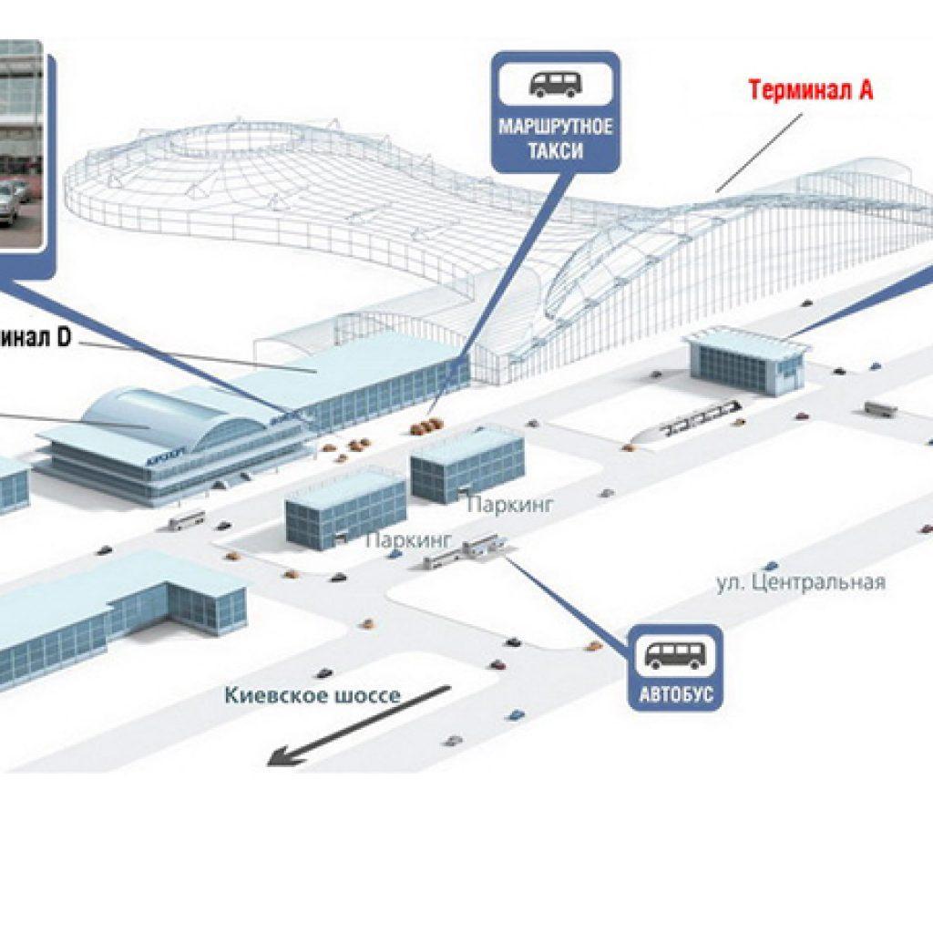 Схема аэропорта внуково терминал а фото 329