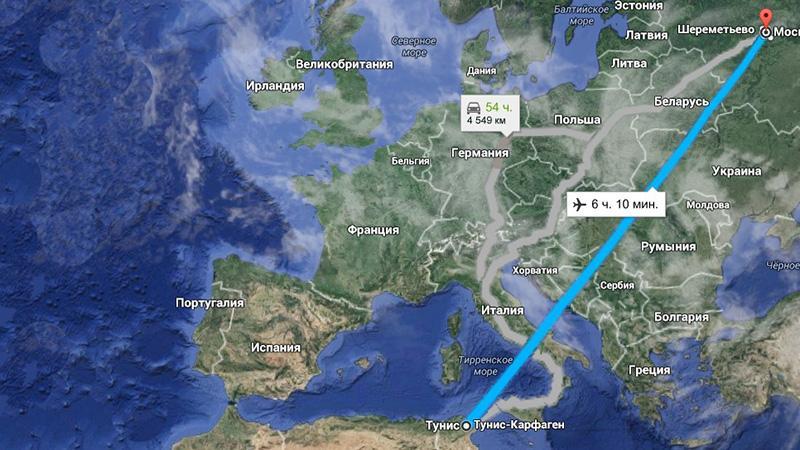 Перелет Москва-Тунис: путь и время