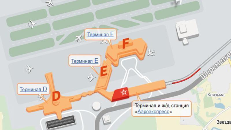 Южный комплекс аэропорта SVO в Москве