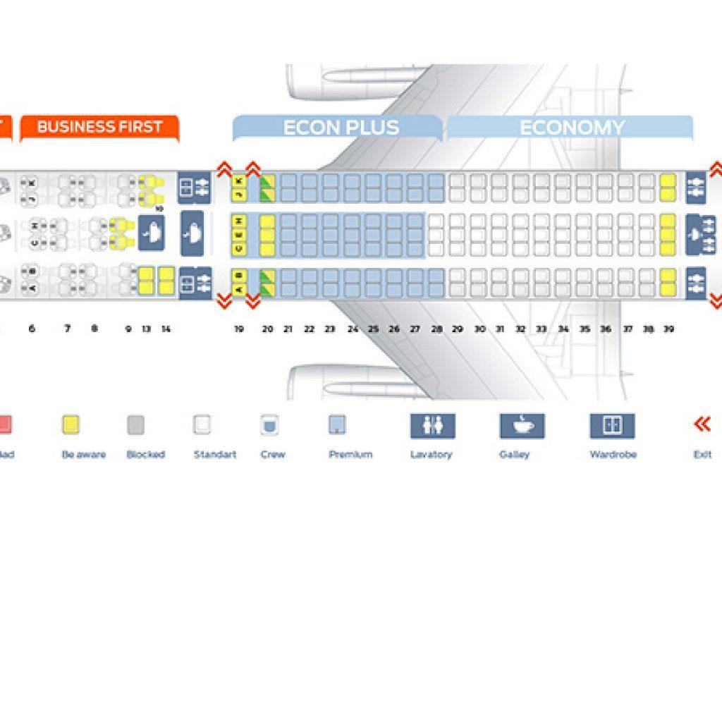Схема мест в самолете боинг 767 300 фото 366