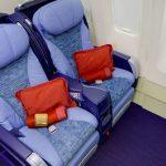 Боинг 767 300: места бизнес-класса