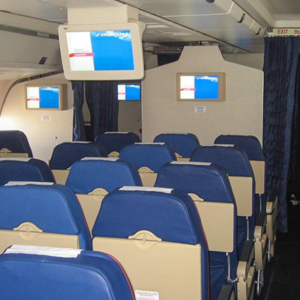 Схема мест в самолете боинг 767 300 фото 189