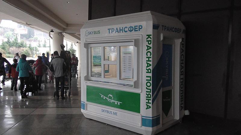 Как добраться от аэропорта Сочи до других курортов