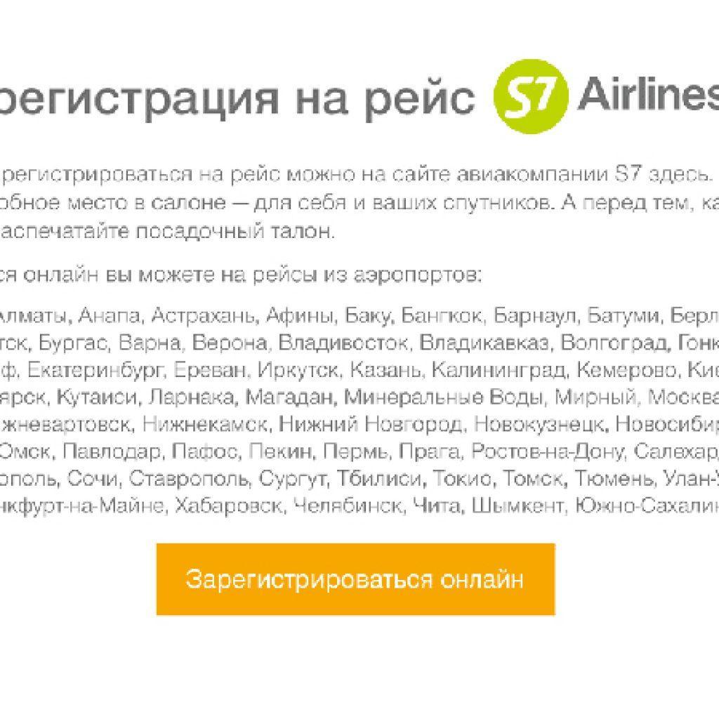 Расписание поездов по России купить билеты на поезд онлайн