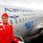 Доминикана: перелет из Москвы