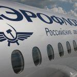 Сколько часов лететь до Кубы из Москвы прямым рейсом