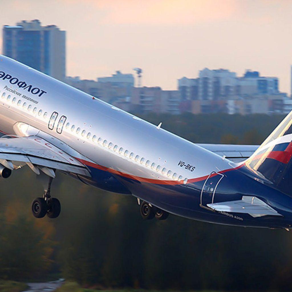Авиабилеты Москва Торонто дешевые от 11 235 рублей цены