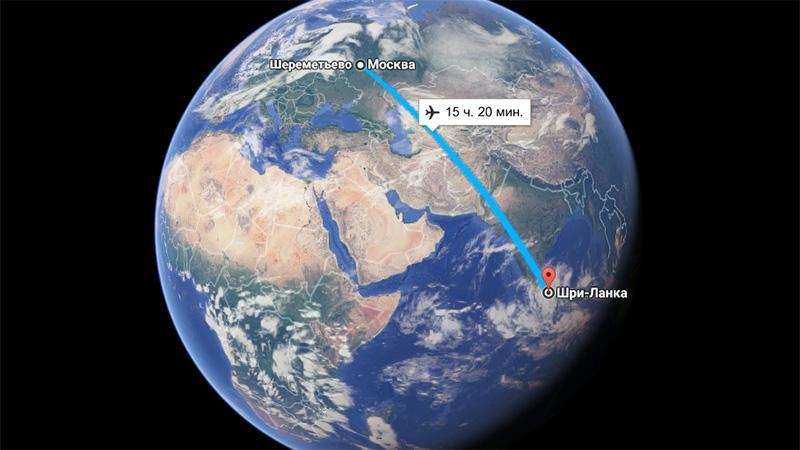 Перелет из Москвы на Шри-Ланку: время в пути