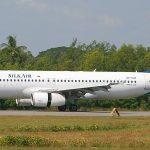 Из москвы до Вьетнама: рейсы с пересадками