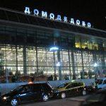Москва-Дубаи: критерии времени полета