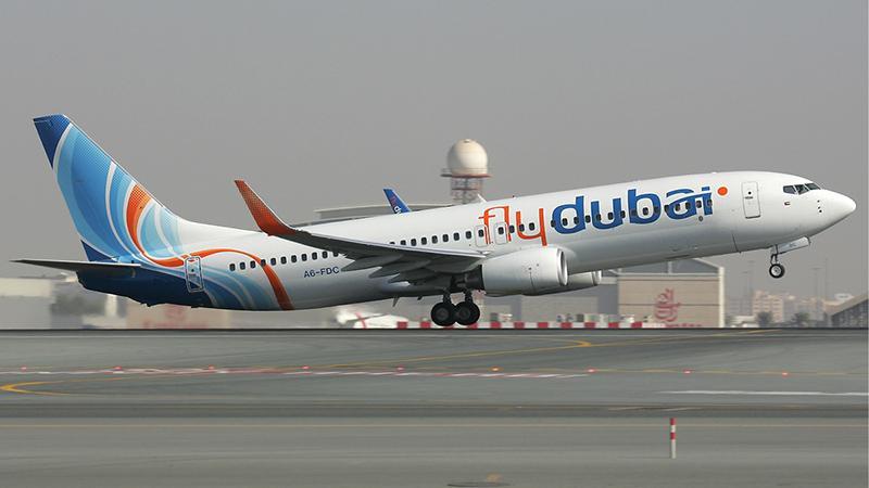 "Как оплатить багаж перевозчика ""Flydubai"""