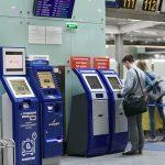 Как оплатить багаж в аэропорту