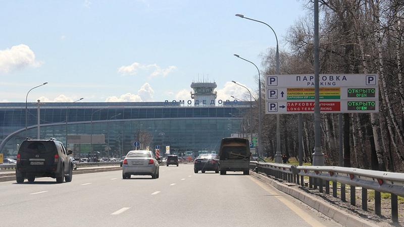 Парковка рядом с аэропортом Домодедово