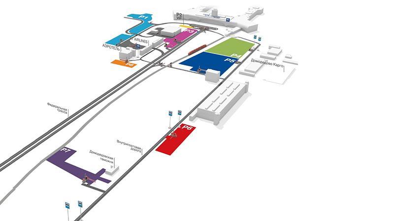 Схема парковок аэропорта Домодедово