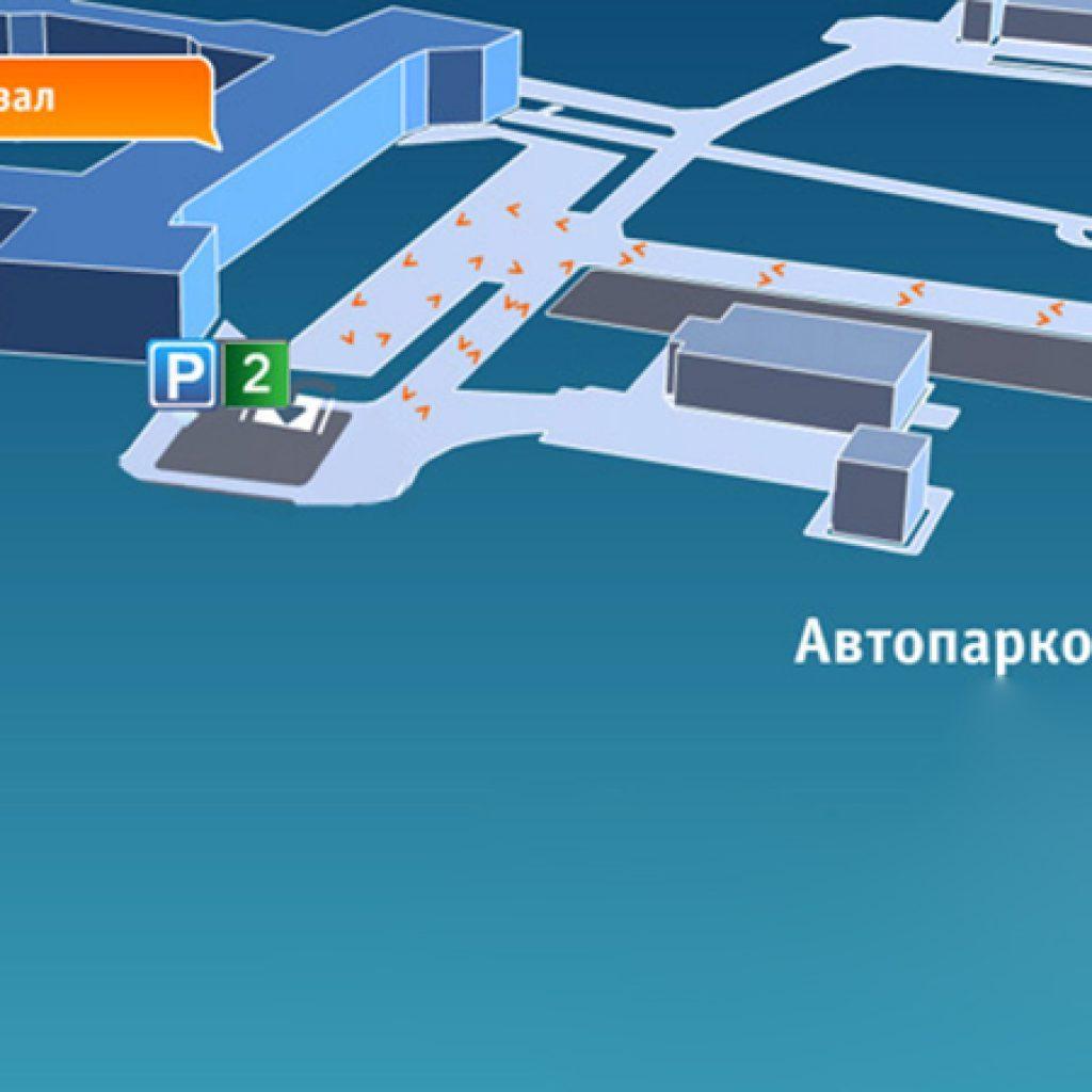 Аэропорт домодедово схема парковки и подъезда