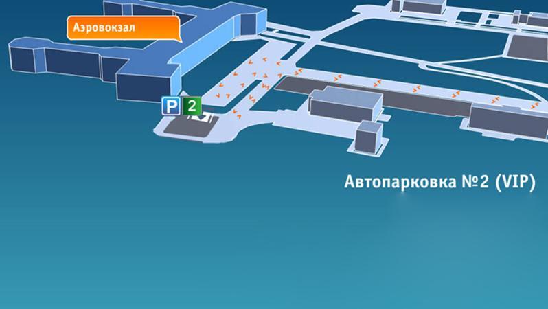 Сколько в час стоит парковка в аэропорту Домодедово