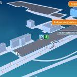 Платная парковка аэропорта Домодедово