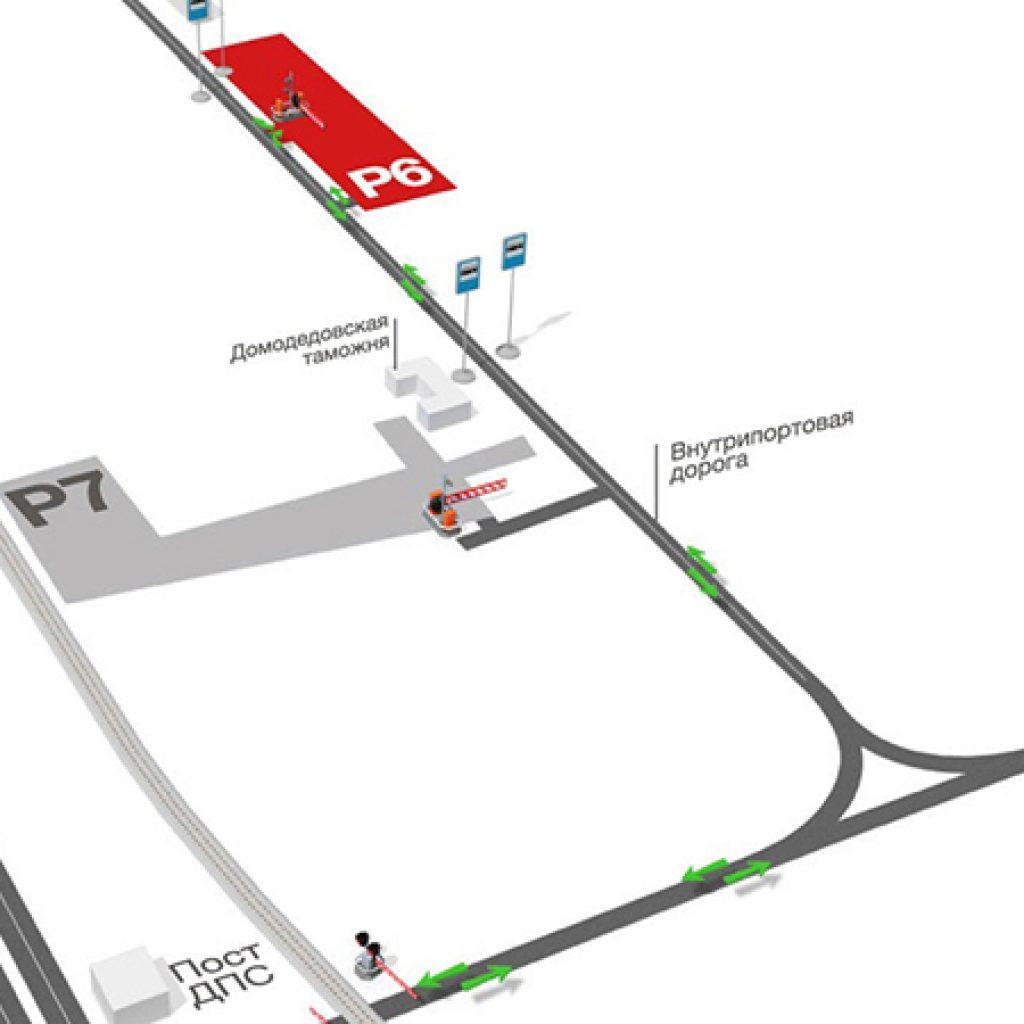 Схема заезда в аэропорт домодедово